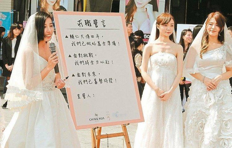 [新聞] 披白紗求婚 輔大生:企業錄用我