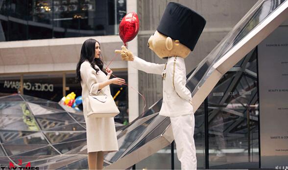 [新聞] 小時代4陸燒跟林蕭求婚方式大構思這腦洞也太大了